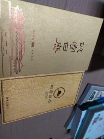 故宫日历2020 《紫禁城建成600周年纪念版》
