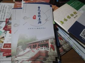 旅游手册:曹氏家族墓群