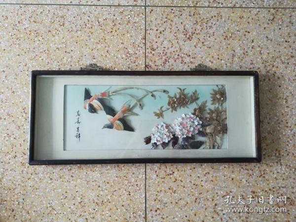 工艺精美的文革花鸟纹贝雕画