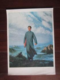 文革宣传画:毛主席去安源(油画),8开(印刷品)