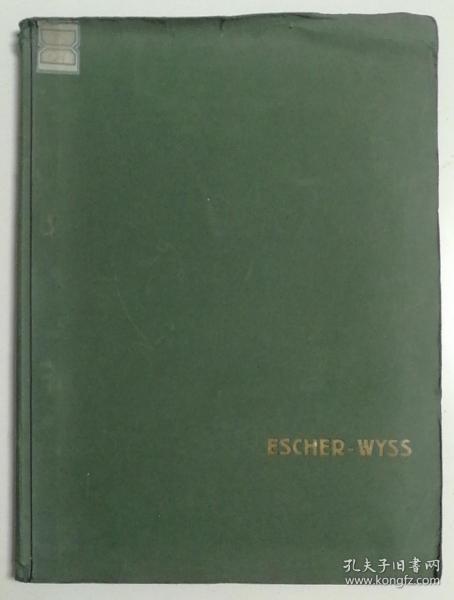 极为少见1946年《埃舍尔维斯风力发动机机》超大尺寸原版黑白银盐照片1册,收照片12张。附埃舍尔维斯股份有限公司负责人亲笔签名