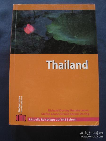 Thailand 泰国旅游指南 平装本 2003年德国印刷 德语原版