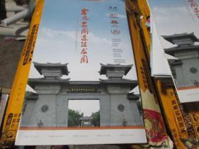旅游手册:合肥三国遗址公园