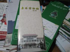 旅游手册:阜阳博物馆