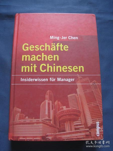 Geschäfte machen mit Chinesen (与中国人作生意) 精装本全一册 2004年德国印刷 德语原版