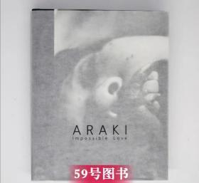 Impossible Love: Vintage Photographs Araki 荒木经惟 经典