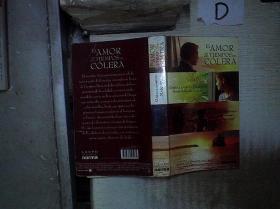 EL AMOR EN LOS TIEMPOS DEL COLERA 霍乱时期的爱情(02)