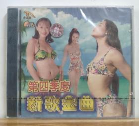 金碟豹 第四季度新歌金曲 VCD