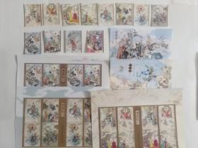 【特大全套】西游记系列邮票(一,二,三组) 3套邮票+3枚小版张+2枚小型张