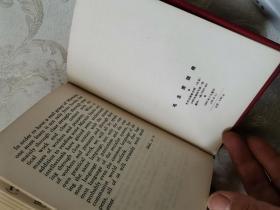 毛主席语录-----英文版1966
