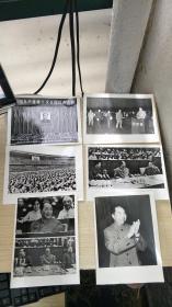 七十年代老照片(总69张合售、有毛华邓叶江张姚王等人、篇幅都在大32开以上、包老包真、详细内容见照片)