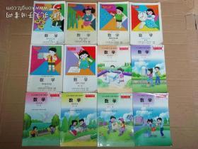 90年代至2000年初期六年制小学数学课本全套12册合售