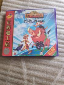 正版迪士尼 彭彭丁满历险记 2 VCD