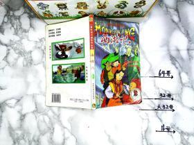52集电视卡通系列丛书:西游记10