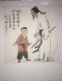 范曾中国当代大儒、思想家、国学大师、书画巨匠。