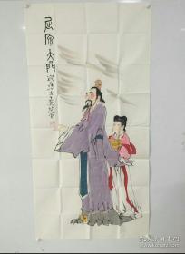 范曾中国当代大儒,思想家,国学大师。