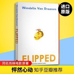 Flipped