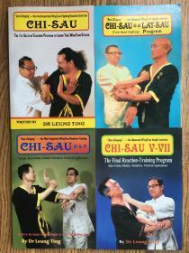 《CHI-SAU(I-VII)》梁挺咏春拳 黐手系统教程(七节黐手) 1-4册全- 英文版【赠送视频】:七节黐手相关视频3套(非常系统)