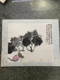 吴昌硕木版水印