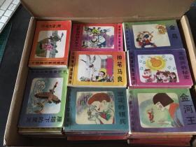 世界著名童话画库