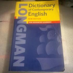 无光盘LONGMAN DICTIONARY OF CONTEMPORARY ENGLISH 5th edition 朗文当代英语辞典{第五版}