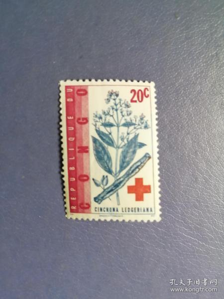 外国邮票   刚果邮票 1963年 红十字 金鸡纳花 (无邮戳新票)