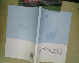 百词斩 象形9000(1)(下)