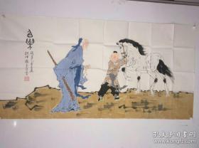 范曾中国当代大儒、思想家、国学大师、诗人