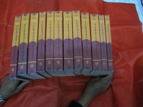 宗喀巴文集 : 全112 藏文