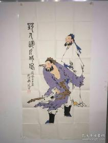范曾中国当代大儒、思想家、国学大师、书画巨匠,诗人。