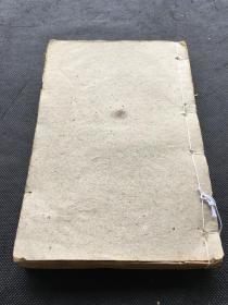 《南社诗录》全书共计1册,南社第二十二集,厚本,刊印俱佳,内容丰富,字口清晰,记载了大量南社文人的诗词文章。