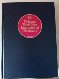 Websters Third New International Dictionary 韦氏第三版新国际英语大词典