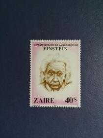 外国邮票   扎伊尔邮票 1979年 爱因斯坦  (无邮戳新票)