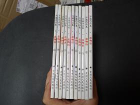 恋物语 1-11册
