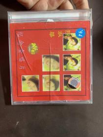 CD:94陈淑华纪念金唱片
