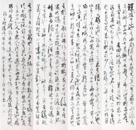 【保真】河南省书协会员、著名书法家程新贺精品四条屏:欧阳修《醉翁亭记》
