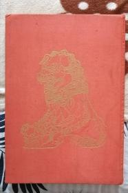 故宫周刊6册合售(合订本1-6)实物如图