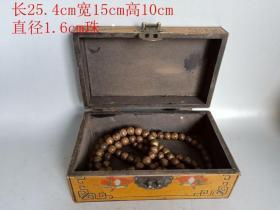 清代傳世漆器盒沉香佛珠一串
