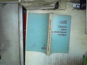 外文书一本 、、、(001)