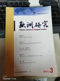 娆ф床��绌� 2015骞� 绗�3��