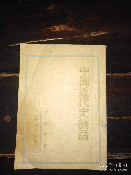 涓��借�浠e�茶�茶�� 澶�宀虫�板��涔�搴��拌�