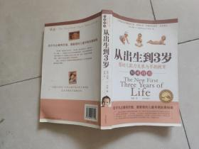 无障碍阅读学生版:水浒传