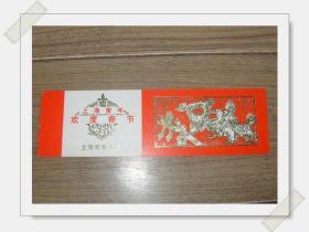 請看【上海青年歡渡春節】上海市青年宮     漂亮,見圖