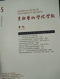 �����烘��瀛��㈠����2019骞�5��