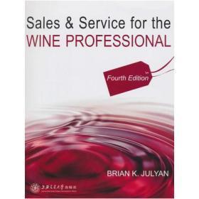 葡萄酒的营销与服务(英文版)第四版