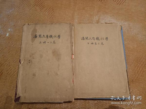 娼�姘����哄��瀛� 123����