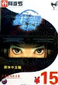 2010中国建筑装饰装修大黄页 上下册