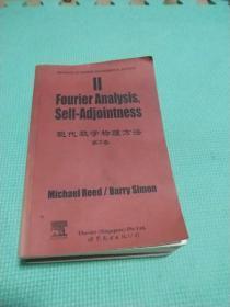 现代数学物理方法(第1卷):泛函分析 9787506259316 现代数学物理方法(第2卷)9787506259323 现代数学物理方法(第3卷)9787506259330