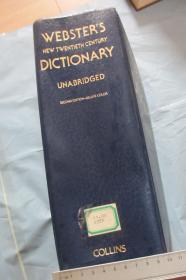 Websters New Twentieth Century Dictionary   Unabridged 【英文原版 硬精装大16开巨厚近2300页 插图本 品好 带扣手】