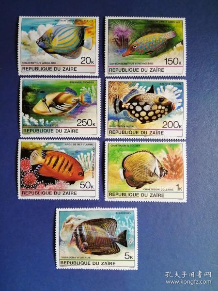 外国邮票  扎伊尔邮票 1980年 热带鱼 7枚 (无邮戳新票)